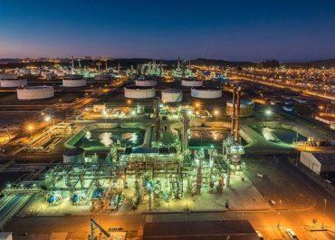"""""""Nuevo Servicio de Inspección ampliada de líneas y equipos en Enap Refinería Bio bío"""""""